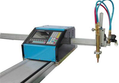 آگ اور پلازما مشعل دونوں کے ساتھ گنٹری CNC کاٹنے کی مشین
