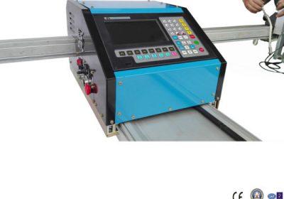 پورٹ ایبل CNC پلازما کا کاٹنے والی مشین / پورٹ ایبل سی این سی گیس پلازما کٹر