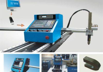 بہترین معیار CNC پلازما ٹیبل / گنٹری / پروٹوبل CNC پلازما کاٹنے والی مشین