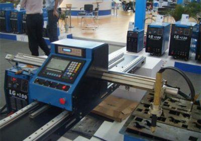 Gantry قسم پورٹیبل منی سیnc پلازما کٹر ٹیوب دھات کاٹنے کی مشین