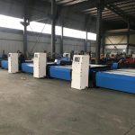 1560 کم قیمت CNC پلازما کاٹنے کی مشین