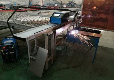 1-15mm آئرن شیٹ کے لئے پورٹ ایبل CNC 100A پلازما کا کاٹنے والی مشین