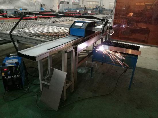 1560 ہیوی ڈیوٹی CNC پلازما کاٹنے والی مشین چین