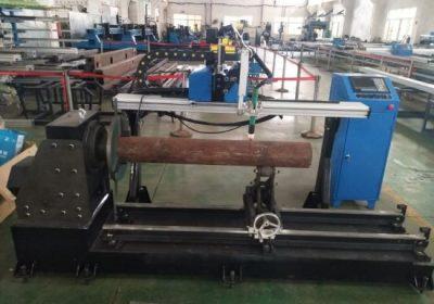 پیناسونک امدادی موٹر کے ساتھ CNC Gantry پلازما شعلہ کاٹنے کی مشین