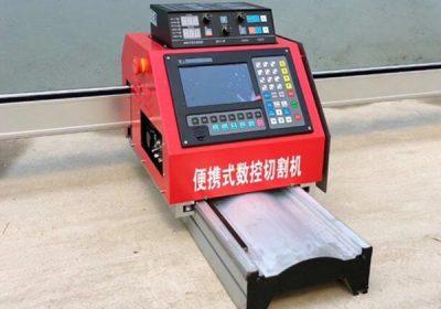 CNC پورٹیبل دھات پلازما کاٹنے کی مشین