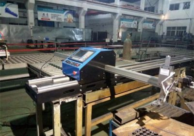 میٹل پلیٹ gantry CNC شعلہ پلازما کاٹنے کی مشین