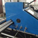 پورٹیبل سیnc 43A طاقت پلازما کاٹنے کی مشین START برانڈ LCD پینل کنٹرول سسٹم پلازما کاٹنے دھاتی مشین کی قیمت