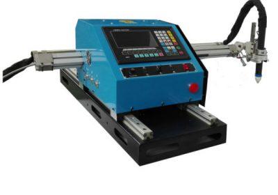 ایجنٹ چاہتا تھا اور سب سے زیادہ پیشہ وارانہ پائپ بیجنگ اسٹار فائر CNC پلازما کاٹنے کی مشین