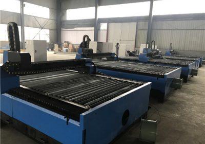CNC پورٹیبل خود کار طریقے سے پائپ پلازما کاٹنے کی مشین