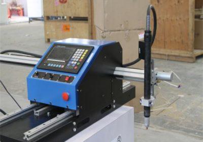 لائٹ ڈیوٹی Gantry CNC پلازما کاٹنے کی مشین