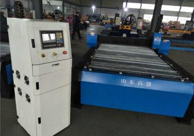 نئی قسم کی تیز رفتار 63A 100A 120A 160A 200A پلازما کٹر CNC پلازما کاٹنا مشین چین