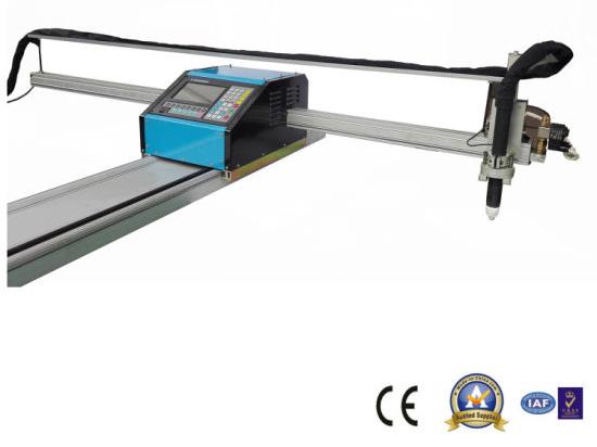 دھاتی ٹپ اور پائپوں کے لئے پورٹیبل پلازما پائپ کاٹنے والی مشین